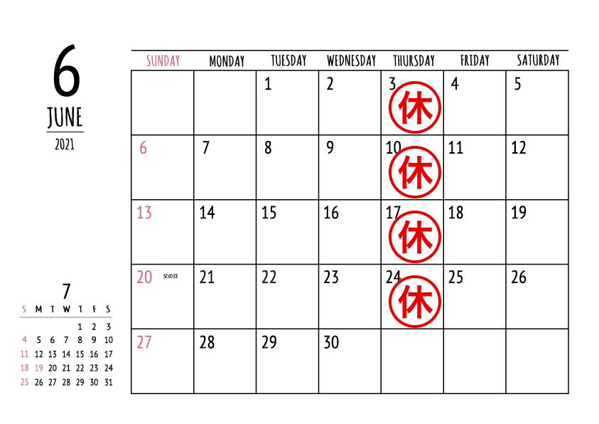 2021年6月カレンダー